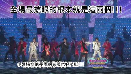 Johnnys Countdown Concert 2009-2010 [1024x576][(055165)22-13-12].JPG