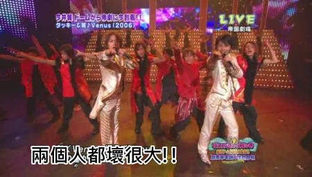 Johnnys Countdown Concert 2009-2010 [1024x576][(058162)22-15-03].JPG