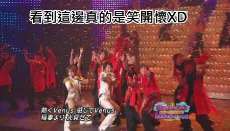 Johnnys Countdown Concert 2009-2010 [1024x576][(058587)22-15-24].JPG