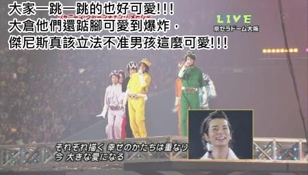 Johnnys Countdown Concert 2009-2010 [1024x576][(063563)22-20-16].JPG