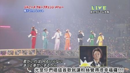 Johnnys Countdown Concert 2009-2010 [1024x576][(064391)22-21-14].JPG