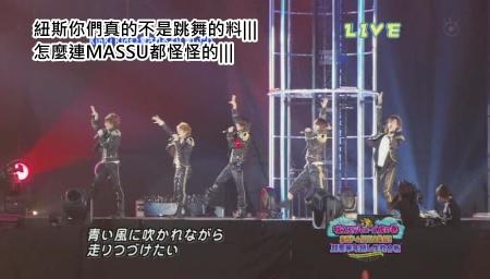Johnnys Countdown Concert 2009-2010 [1024x576][(065386)22-22-00].JPG