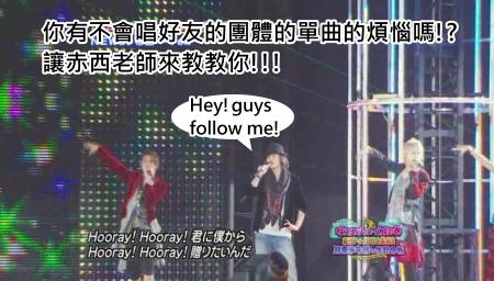 Johnnys Countdown Concert 2009-2010 [1024x576][(066044)22-28-43].JPG
