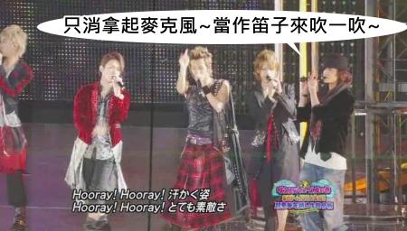Johnnys Countdown Concert 2009-2010 [1024x576][(066530)22-29-13].JPG
