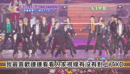 Johnnys Countdown Concert 2009-2010 [1024x576][(071745)22-32-31].JPG