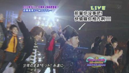 Johnnys Countdown Concert 2009-2010 [1024x576][(072239)22-32-54].JPG