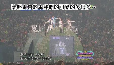 Johnnys Countdown Concert 2009-2010 [1024x576][(072283)22-32-58].JPG