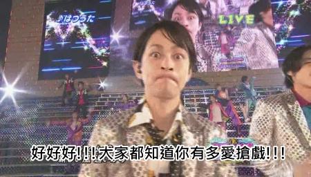 Johnnys Countdown Concert 2009-2010 [1024x576][(081027)22-51-29].JPG