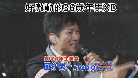 Johnnys Countdown Concert 2009-2010 [1024x576][(083543)22-53-47].JPG