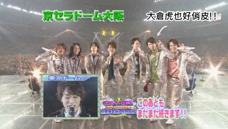 Johnnys Countdown Concert 2009-2010 [1024x576][(086108)22-55-23].JPG