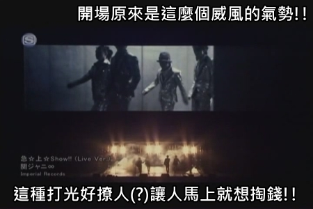 [DVD] COUNTDOWN LIVE - 急☆上☆Show!![(000561)01-17-22].JPG