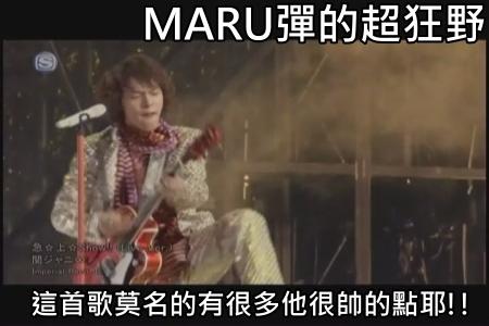 [DVD] COUNTDOWN LIVE - 急☆上☆Show!![(001026)01-18-11].JPG