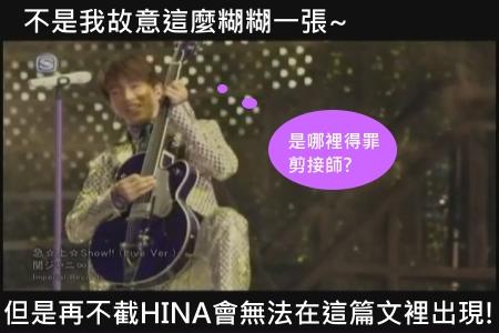 [DVD] COUNTDOWN LIVE - 急☆上☆Show!![(001121)01-18-32].JPG