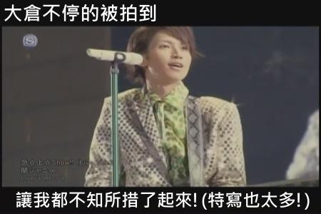 [DVD] COUNTDOWN LIVE - 急☆上☆Show!![(001252)01-18-45].JPG