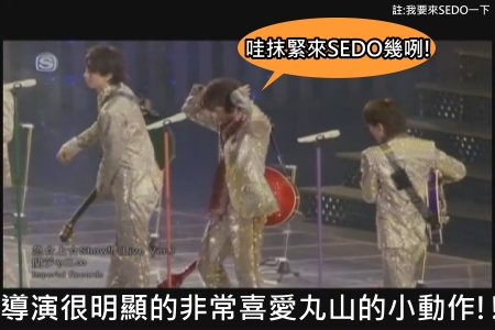 [DVD] COUNTDOWN LIVE - 急☆上☆Show!![(001281)01-18-49].JPG