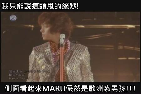 [DVD] COUNTDOWN LIVE - 急☆上☆Show!![(001327)01-18-52].JPG