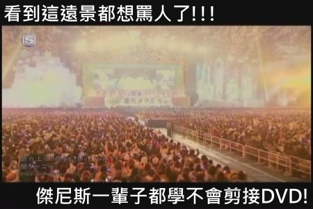 [DVD] COUNTDOWN LIVE - 急☆上☆Show!![(001404)01-19-12].JPG