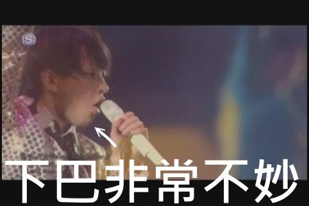[DVD] COUNTDOWN LIVE - 急☆上☆Show!![(001617)01-19-29].JPG