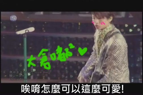 [DVD] COUNTDOWN LIVE - 急☆上☆Show!![(001860)01-19-44].JPG