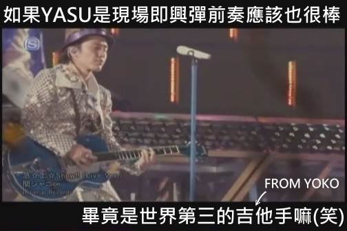 [DVD] COUNTDOWN LIVE - 急☆上☆Show!![(001937)01-19-52].JPG