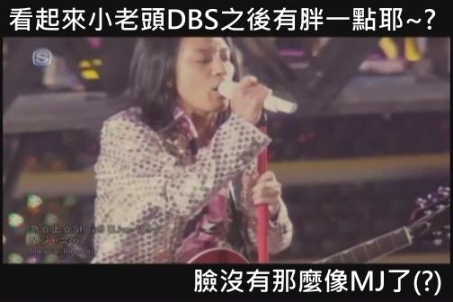 [DVD] COUNTDOWN LIVE - 急☆上☆Show!![(001989)01-19-59].JPG