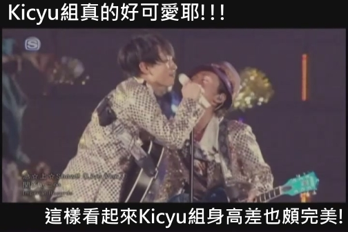 [DVD] COUNTDOWN LIVE - 急☆上☆Show!![(002096)01-20-06].JPG