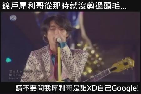 [DVD] COUNTDOWN LIVE - 急☆上☆Show!![(002121)01-20-54].JPG