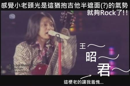 [DVD] COUNTDOWN LIVE - 急☆上☆Show!![(002304)01-23-05].JPG
