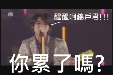 [DVD] COUNTDOWN LIVE - 急☆上☆Show!![(002369)01-23-12].JPG