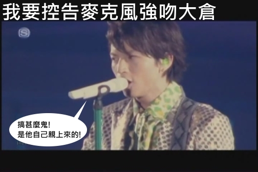 [DVD] COUNTDOWN LIVE - 急☆上☆Show!![(002646)01-23-56].JPG