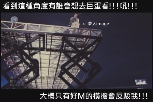 [DVD] COUNTDOWN LIVE - 急☆上☆Show!![(002769)01-24-03].JPG