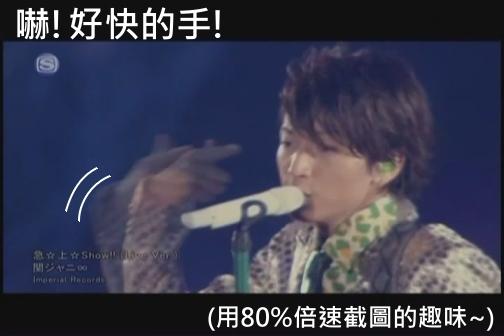 [DVD] COUNTDOWN LIVE - 急☆上☆Show!![(002851)01-24-11].JPG