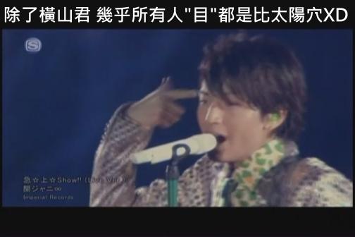 [DVD] COUNTDOWN LIVE - 急☆上☆Show!![(002857)01-25-09].JPG