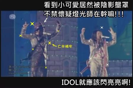 [DVD] COUNTDOWN LIVE - 急☆上☆Show!![(002911)01-24-19].JPG