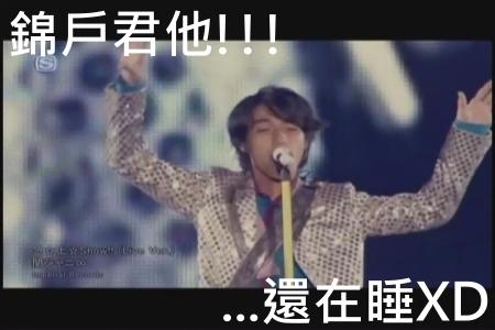 [DVD] COUNTDOWN LIVE - 急☆上☆Show!![(002941)01-24-22].JPG