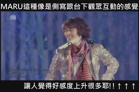 [DVD] COUNTDOWN LIVE - 急☆上☆Show!![(002990)01-24-28].JPG