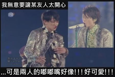[DVD] COUNTDOWN LIVE - 急☆上☆Show!![(003986)01-27-21].JPG