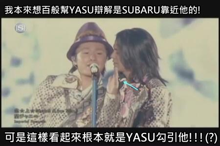 [DVD] COUNTDOWN LIVE - 急☆上☆Show!![(004023)01-27-26].JPG