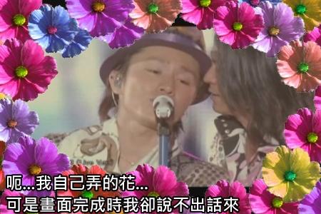 [DVD] COUNTDOWN LIVE - 急☆上☆Show!![(004110)01-27-35].JPG