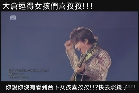 [DVD] COUNTDOWN LIVE - 急☆上☆Show!![(004147)01-27-39].JPG