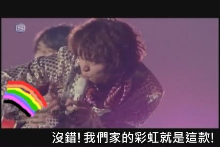 [DVD] COUNTDOWN LIVE - 急☆上☆Show!![(004259)01-27-51].JPG