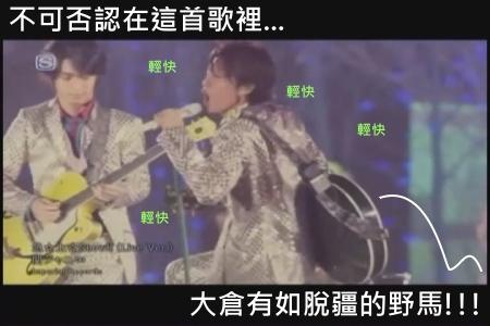 [DVD] COUNTDOWN LIVE - 急☆上☆Show!![(004315)01-27-56].JPG