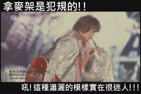 [DVD] COUNTDOWN LIVE - 急☆上☆Show!![(004400)01-28-56].JPG