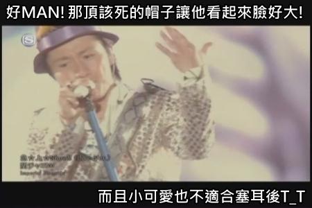 [DVD] COUNTDOWN LIVE - 急☆上☆Show!![(004506)01-29-07].JPG