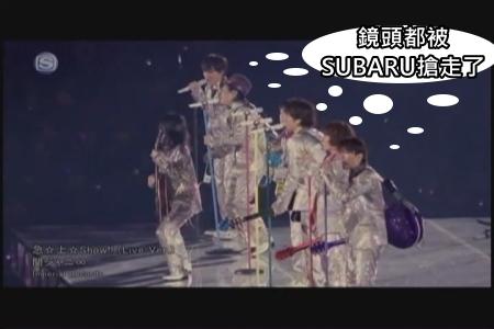 [DVD] COUNTDOWN LIVE - 急☆上☆Show!![(004622)01-29-17].JPG