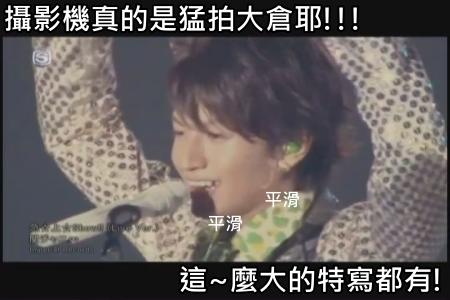 [DVD] COUNTDOWN LIVE - 急☆上☆Show!![(005117)01-30-10].JPG