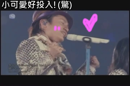 [DVD] COUNTDOWN LIVE - 急☆上☆Show!![(005240)01-30-19].JPG