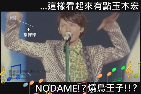 [DVD] COUNTDOWN LIVE - 急☆上☆Show!![(005495)01-30-37].JPG
