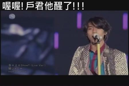 [DVD] COUNTDOWN LIVE - 急☆上☆Show!![(005662)01-30-48].JPG