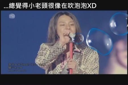 [DVD] COUNTDOWN LIVE - 急☆上☆Show!![(005929)01-31-10].JPG